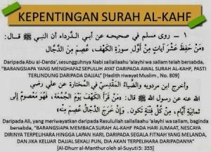 Surah Al-Kahfi dan Akhir Zaman