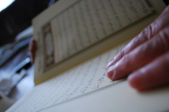 ProductiveMuslim-Use-Your-Pencil-to-Read-the-Quran-With-Reflection-600
