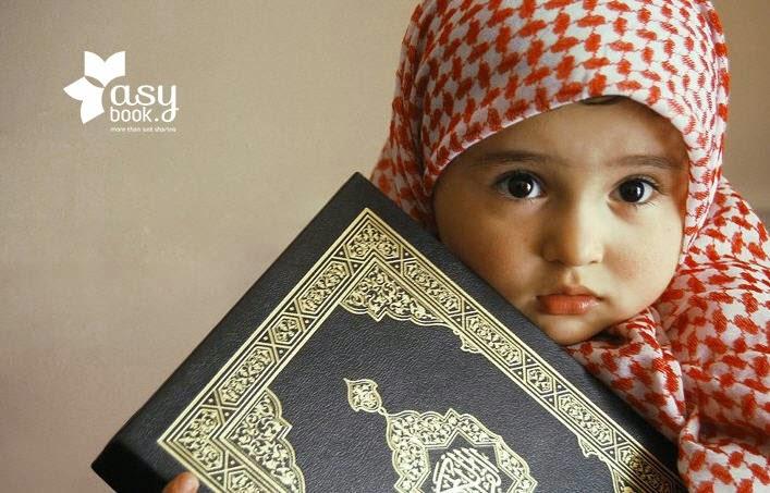 islamedia.co hafal al-quran
