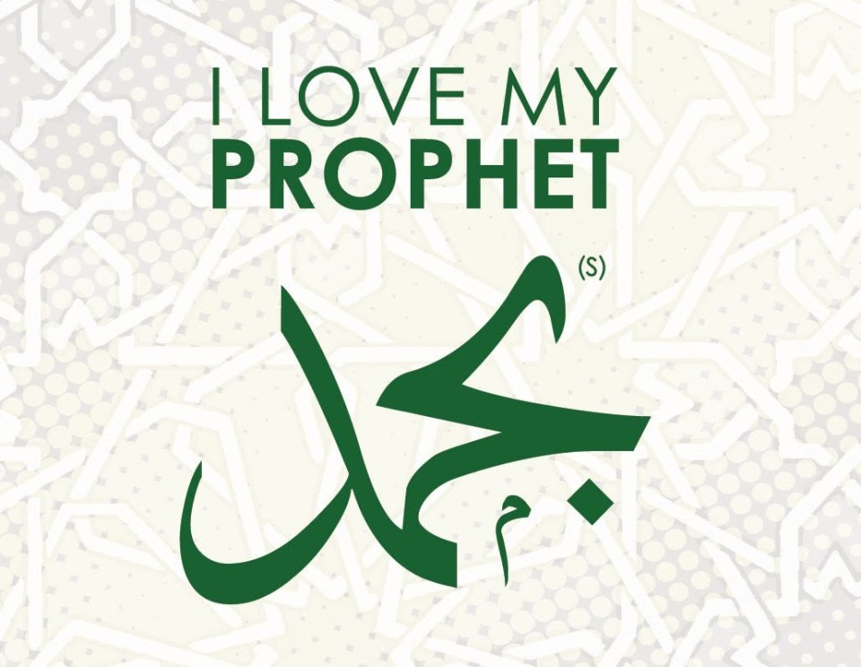 i-love-my-prophet-muhammad-saw